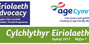 Cylchlythyr Eiriolaeth – Hydref 2017